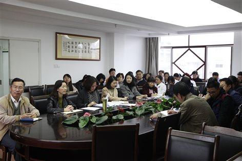 2017年11月2日学习十九大视频会议 066
