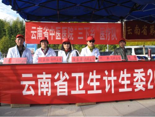 http://www.yn-tcm-hospital.com/upload/images/2014/12/2995157616.png