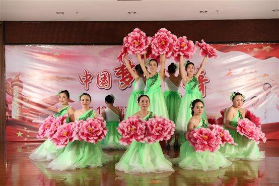 C:UsersAdministratorDesktop集团简报8年5月简报素材舞蹈《祝福祖国》.JPG